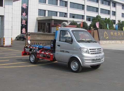 中洁牌XZL5021ZXX5型车厢可卸式垃圾车