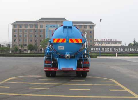 中洁牌XZL5167GXW5型吸污车