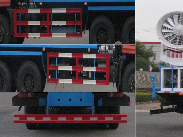 中洁牌XZL5250TDY5型多功能抑尘车