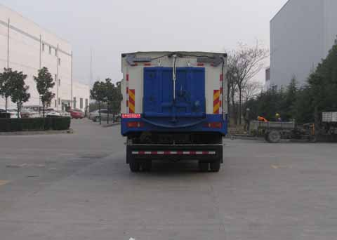 中洁牌XZL5165TXS5型洗扫车