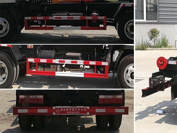 中洁牌XZL5073ZXX5型车厢可卸式垃圾车