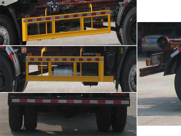 中洁牌XZL5183ZXX5型车厢可卸式垃圾车