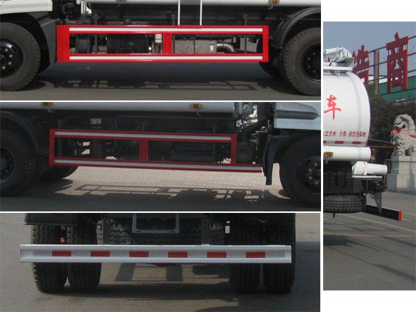 中洁牌XZL5166GXW5型吸污车