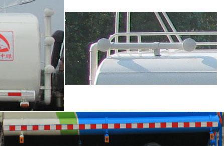中洁牌XZL5182GSS5型洒水车