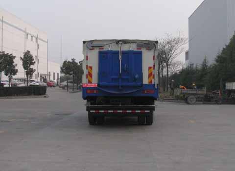 中洁牌XZL5182TXS5型洗扫车