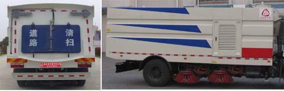 中洁牌XZL5180TXS5型洗扫车
