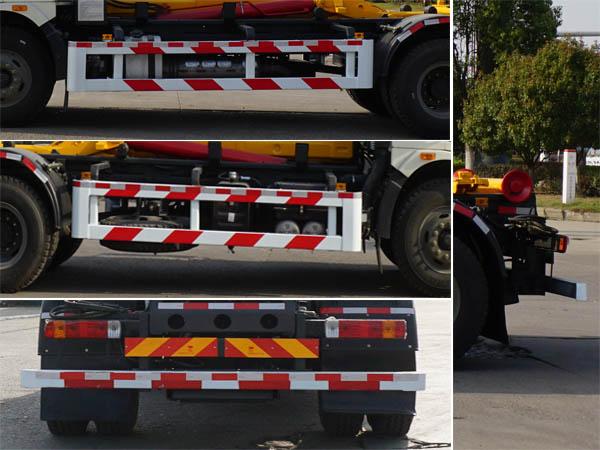 中洁牌XZL5181ZXX6型车厢可卸式垃圾车