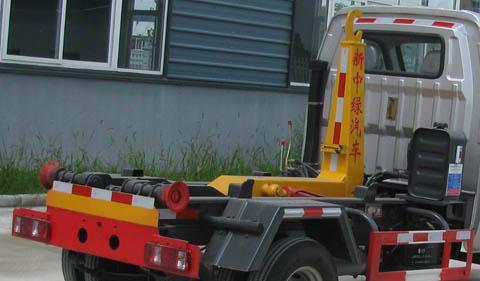中洁牌XZL5032ZXX6型车厢可卸式垃圾车