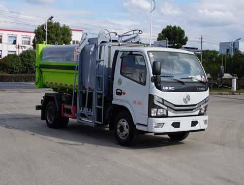 中洁牌XZL5070ZZZ6型自装卸式垃圾车