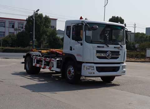 中洁牌XZL5180ZXX6型车厢可卸式垃圾车