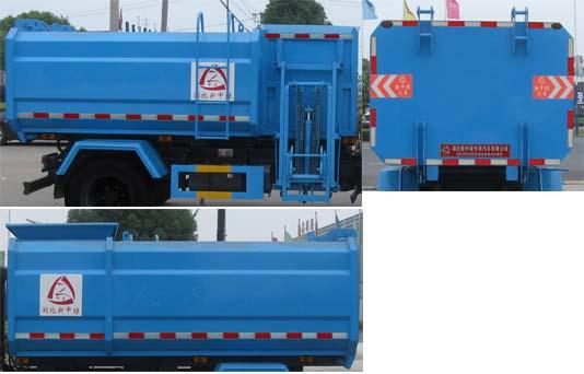 中洁牌XZL5120ZZZ6型自装卸式垃圾车