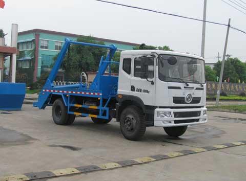 中洁牌XZL5161ZBS5型摆臂式垃圾车