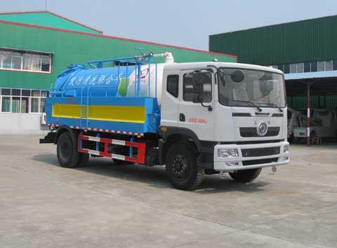 中洁牌XZL5162GQX5型下水道疏通清洗车