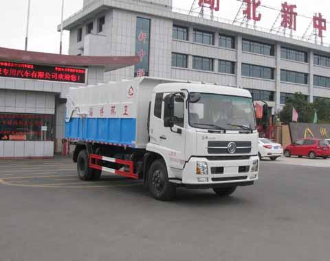 中洁牌XZL5165ZDJ5型压缩式对接垃圾车