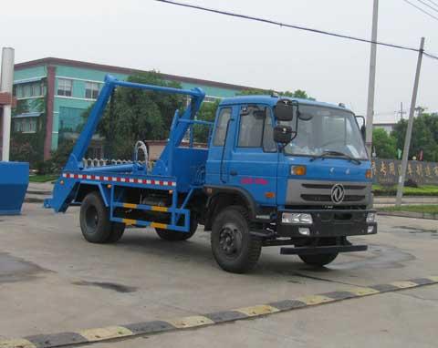 中洁牌XZL5168ZBS5型摆臂式垃圾车