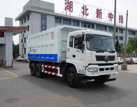 中洁牌XZL5252ZDJ5型压缩式对接垃圾车