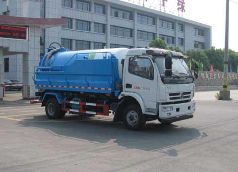 中洁牌XZL5111GQX5型下水道疏通清洗车
