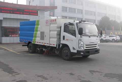 中洁牌XZL5081TXS5型洗扫车