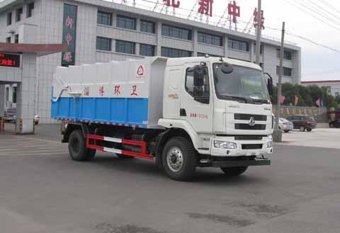 中洁牌XZL5183ZDJ5型压缩式对接垃圾车