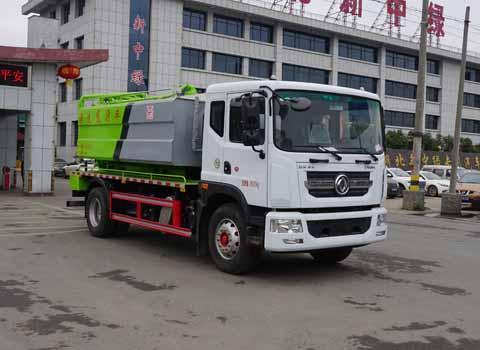 中洁牌XZL5180GQW6型清洗吸污车